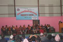 Bhimad Municipality 2nd Municipal Assembly