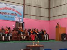 Bhimad Municipality 2nd Municipal Assembly Chief guest Hon. Kiran Gurung Speech