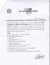 bhimad municipality notice for surveyer on preparation of nagar profile
