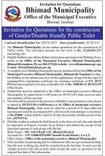 bhimad municipality quotation for public toilet
